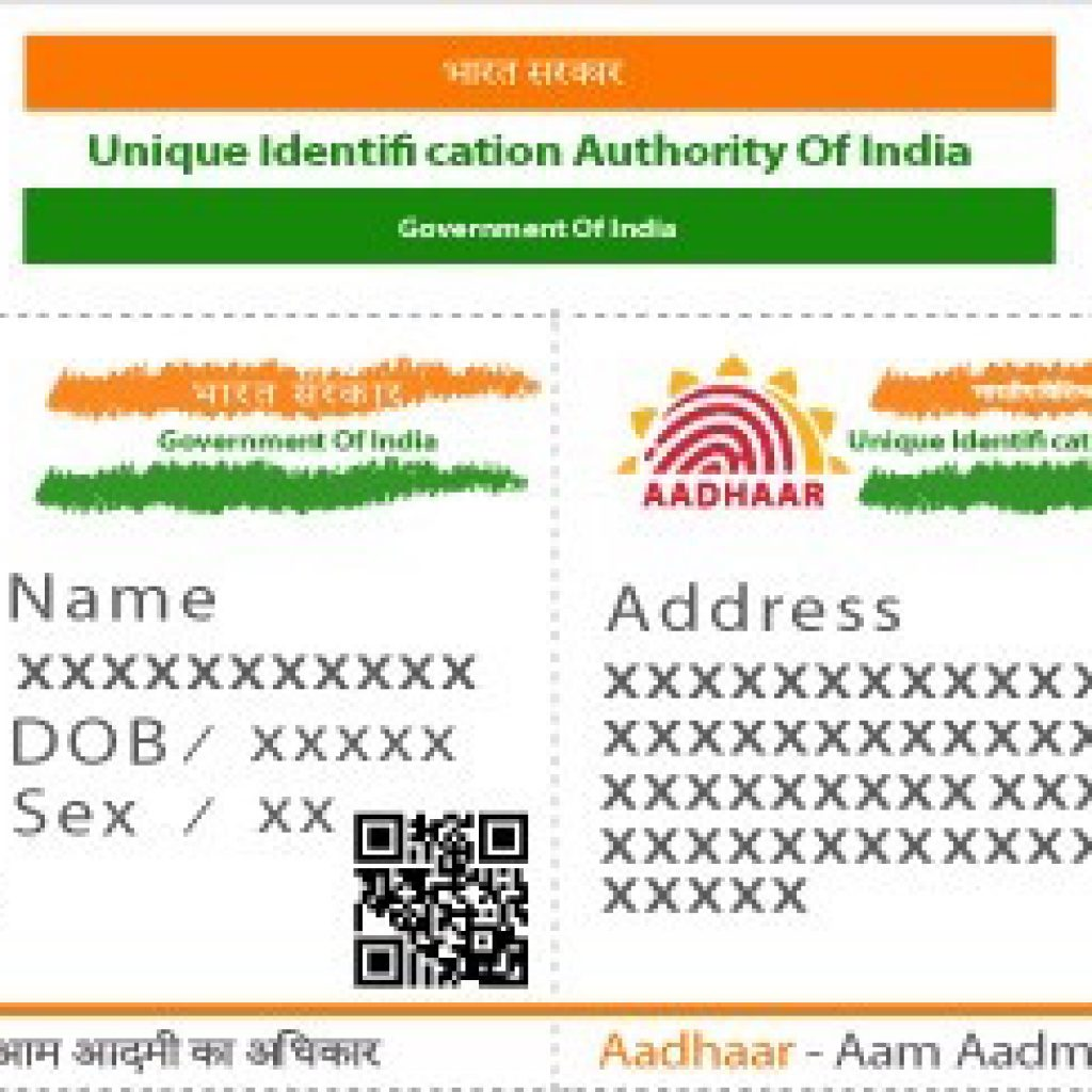 Sample picture of an Aadhar Card